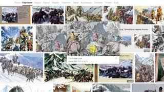 Переход через Альпы уроки военной истории Ганнибал Суворов