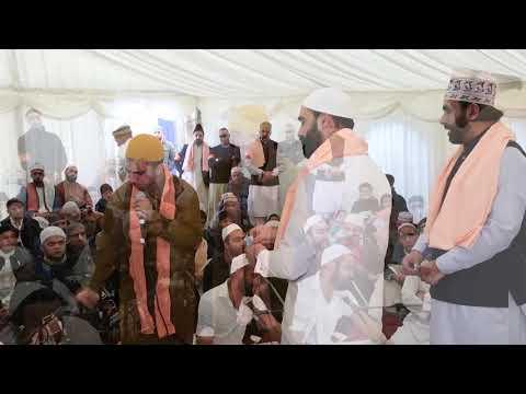 Urs Chambi Wali Sarkar | Slough UK | Chand...