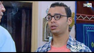 برامج رمضان : لوبيرج - الحلقة 10