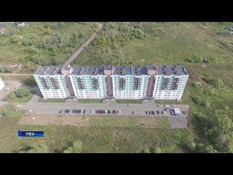 Уфимцам вместо аварийного жилья в центре города предоставили жильё на окраине