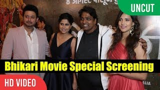 UNCUT - Bhikari Movie Review | Special Screening | Ganesh Acharya, Swwapnil, Sachin Pilgaonkar, Sai