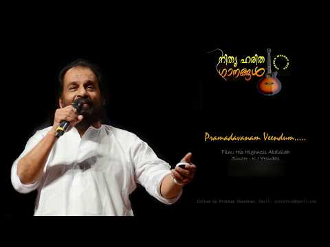 Pramadavanam Veendum....by K.J Yesudas