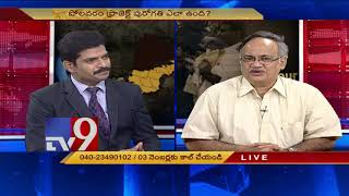 TDP Vs BJP : Question Hour with AP Planning Board Vice-Chairman Kutumba Rao - TV9