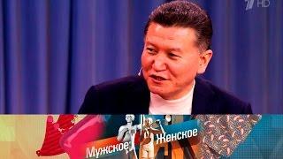 Мужское / Женское - Шахматный король. Часть 1.  Выпуск от05.04.2017