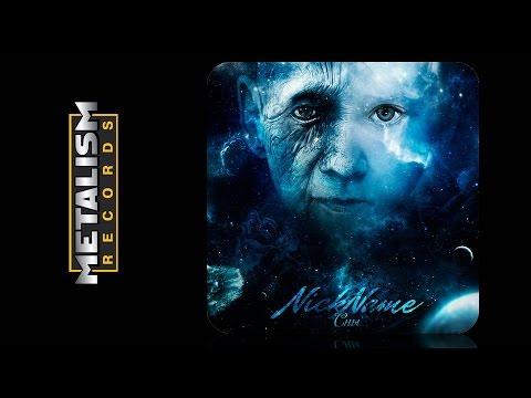 NickName - Cны (2017) (Heavy Metal)