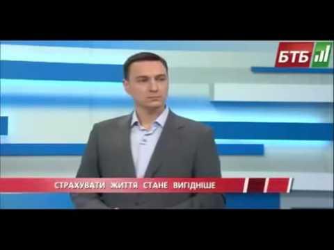 Перспективы рынка страхования жизни в Украине