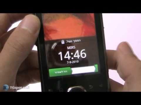 Motorola iOne i1