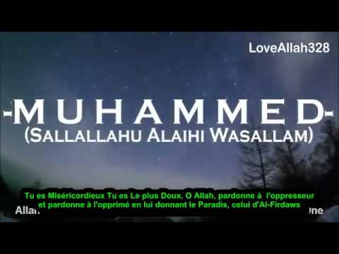 Islam to cry we have forgotten the love of the prophet subtitle
