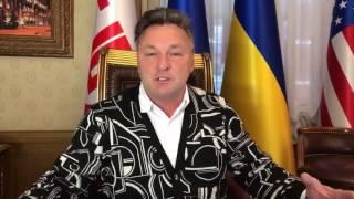 Партия 5 10 открыла офис в Луганске,   Балашов