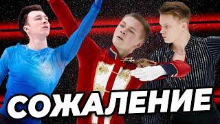 Новый костюм падения и бабочки Короткие программы мужчин на Финляндия Трофи