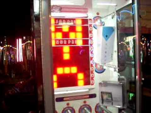 stacker win