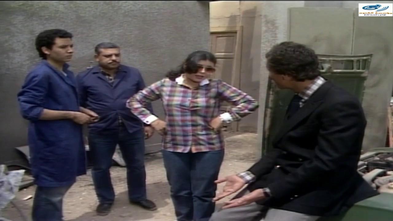 المسلسل المصري المنعطف الحلقة 3
