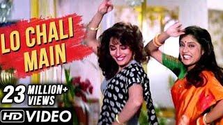 Lo Chali Main (HD) | Hum Aapke Hain Koun | Best Of Lata Mangeshkar | Classic Song