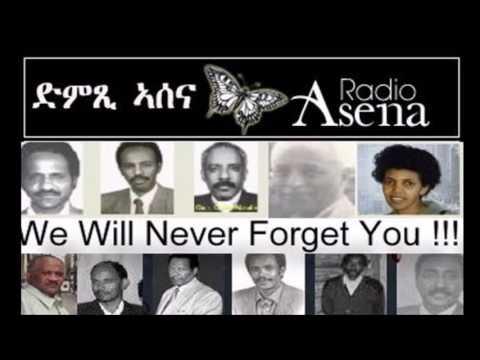 Voice of Assenna: Remembering Political Prisoners of Eritrea, Saturday, Sept 20, 2014