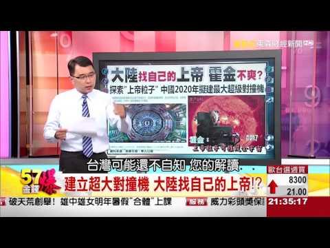 那家说大陆海军士兵少有小学以上学历的媒体,被万鸣哥狠狠抽脸【Wanming criticized Taiwanese public's ignorance 】