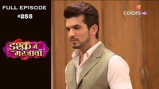 Ishq Mein Marjawan - Full Episode 255 - With English Subtitles