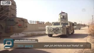 مصر العربية | قوات