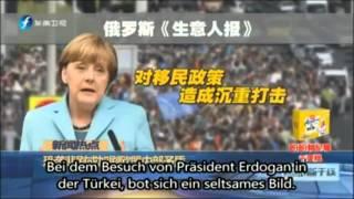 Chinesisches TV über Angela Merkel und die Türkei! Satire?