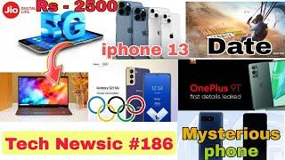 Tech Newsic #186,Tech News,Jio 5G launch date,Jio 5G phone,Battlegraund mobile india,All Think Facts