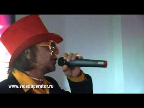 DJ Михаил Гребеньщиков Оранжевые Ботинки