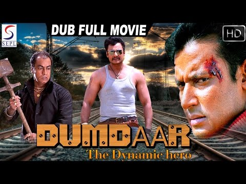 Dumdaar The Dynamic hero - Full Length...