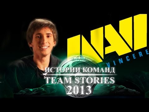 видео: Истории Команд - na'vi - the international 2013 (team stories)