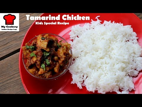 Creamy Tamarind Chicken For Kids | My Cookery - Indian Recipe Logs # 6