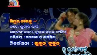 Kumar bapi hits song