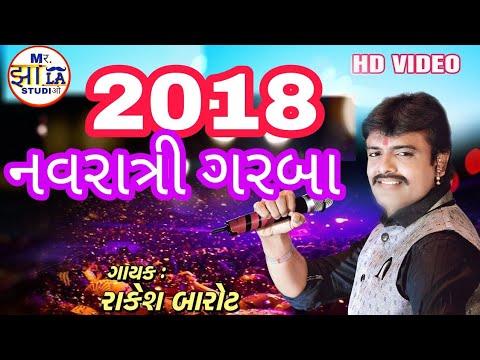Aaya Norta Re ||Rakesh Barot ||New Gujarati Garba 2018 ||Full HD Video