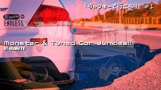 『ジャンキーで行こう』#1フルチューンGT3240タービン交換仕様ランエボ試乗編