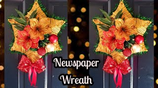 How to make Newspaper Wreath | Christmas Home decor