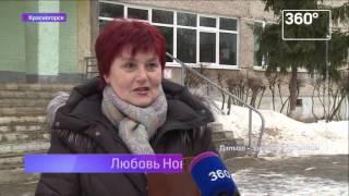 Около 20 преступлений помогли раскрыть камеры видеонаблюдения в Красногорске(, 2017-02-28T14:06:35.000Z)