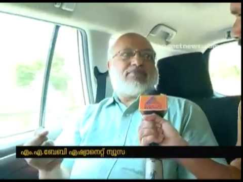 MA Baby with Asianet news : With leader Lok sabha election 2019