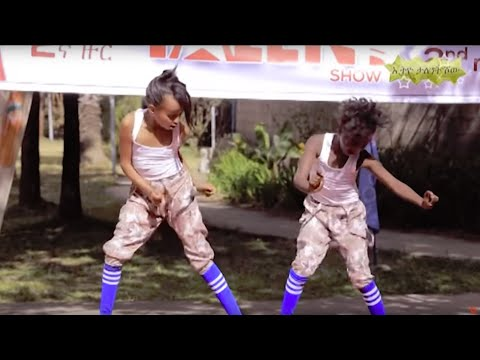 Ethio Talent Show [ ጎበዝ፣ አገራሚ ዳንስ፣ ከአዳማ ] Dance, Adama, Ethiopian, EBC With Ambassel Music 2019 BEST