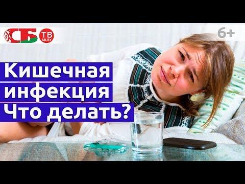 Болит голова при ротавирусной инфекции