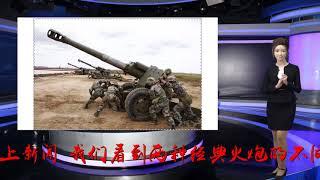 为何我军要保留152加榴炮,却淘汰了射程更远的130加农炮?