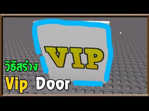 สอนสร างเกมแนว Simulator ข นเบ องต น Roblox Studio Ep1 Youtube สอนสร างเกมแนว Simulator ข นเบ องต น Roblox Studio Ep1 Youtube