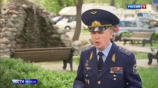 Смотреть видео Молния, человеческая ошибка или сбой электроники главные версии аварии Суперджета   Россия 24 онлайн