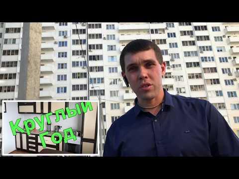 ул.Маршала Жукова, 1к.кв. Снять На Круглый Год.