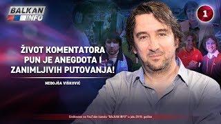 INTERVJU: Nebojša Višković - Život komentatora je pun anegdota i zanimljivih putovanja! (7.7.2019)