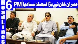 PM Khan summons party's senior leadership in Islamabad   Headlines 6 PM   25 August 2018  Dunya News