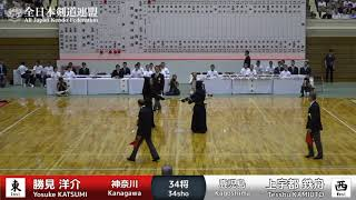 Y.KATSUMI MM- T.KAMIUTO - 63rd All Japan TOZAI-TAIKO KENDO TAKAI - MEN 02 遊佐克美 検索動画 18