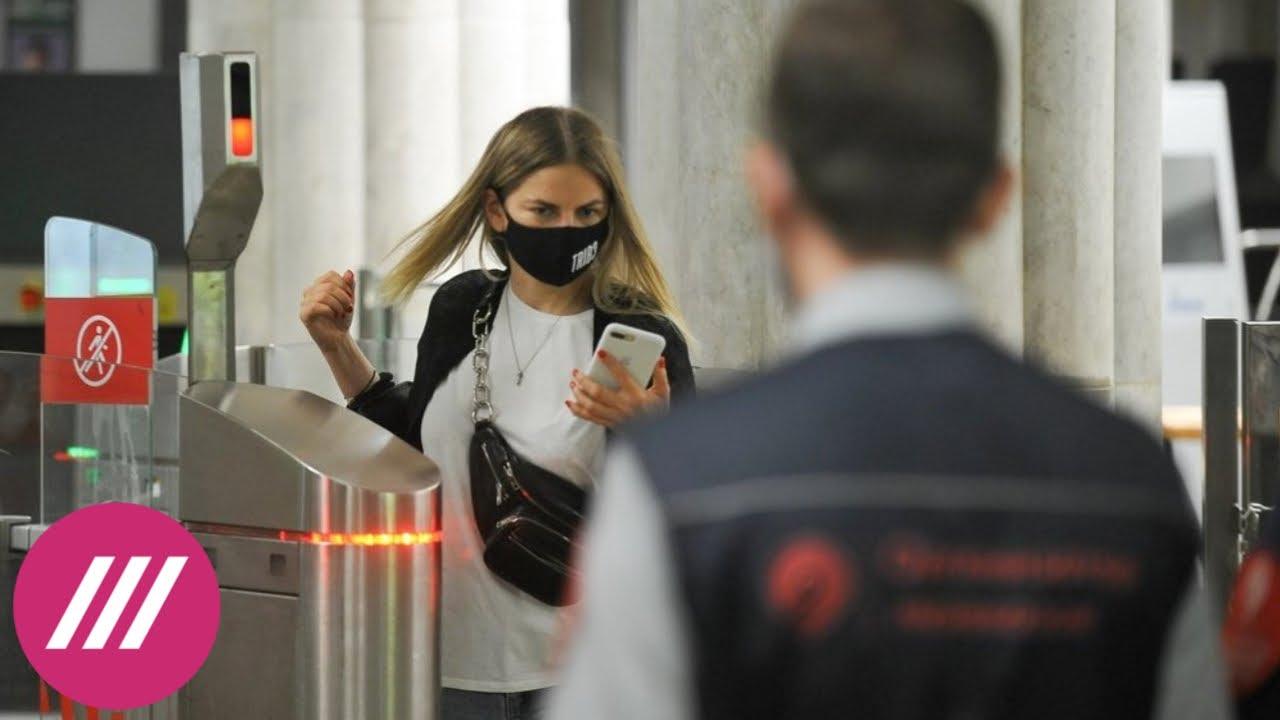 В Москву частично вернулся карантин: кого коснутся ограничения