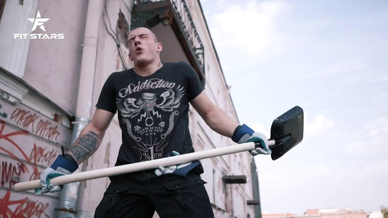 Виктор Блуд - Сломал лопату
