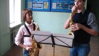 Саксофон уроки