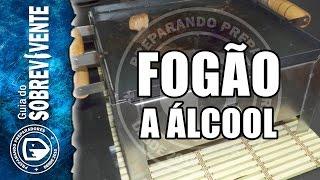 FOGÃO A ÁLCOOL GIRALE - COZINHANDO EM FOGÃO ALTERNATIVO