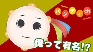 【 2018年エイプリルフールネタ動画 】アキネーター1本勝負_:(´ཀ`」 ∠):_