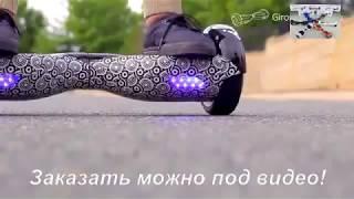 Гироскутер купить спб(, 2017-06-25T03:45:37.000Z)