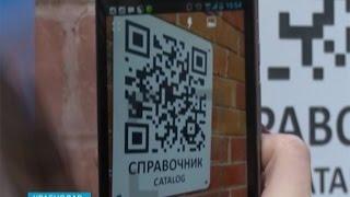 В Краснодаре установили специальные путеводные таблички(Теперь легко будет ориентироваться в центре кубанской столицы. На улице Красной установили специальные..., 2014-12-03T17:21:32.000Z)