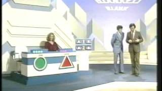 Blankety Blank October 1979 (Part 2 of 4)